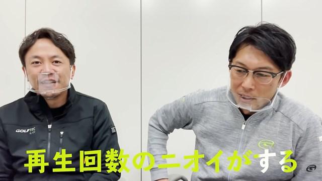 ミタナラバコウタロウ 100切りドライバー 三田コーチが「100切りするならこのドライバー」をチョイス! 初心者必見の内容に
