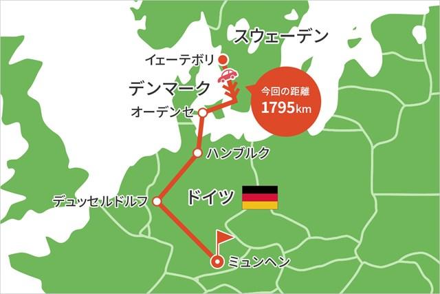 2021年 BMWインターナショナルオープン 事前 川村昌弘マップ スウェーデンからデンマークを通ってドイツへ