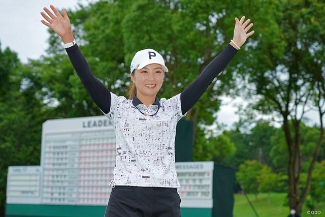 2021年 アース・モンダミンカップ 最終日 菊地絵理香 目標のひとつでもある4日間大会を初制覇した菊地絵理香