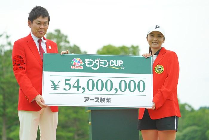キター!5400万円ゲット! 2021年 アース・モンダミンカップ 最終日 菊地絵理香