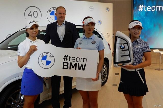 河本結 松田鈴英 宮田成華 BMWとスポンサー契約を結んだ(右から)河本結、松田鈴英、宮田成華の3選手