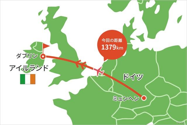 2021年 ドバイデューティーフリー アイルランドオープン 事前 川村昌弘マップ ミュンヘンからダブリンに到着。久々に飛行機に乗りました