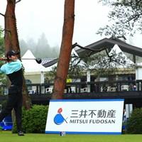 hole10 par5 518yards tee shot 2021年 日本プロゴルフ選手権大会 最終日 キム・ソンヒョン