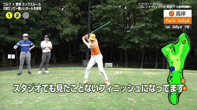 ティモンディのゴルフ・トライアウト無限大 力みが…