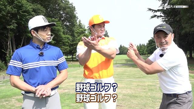 ティモンディのゴルフ・トライアウト無限大 初耳!