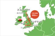 2021年 ガレス・ベイル カズーオープン 事前 川村昌弘マップ