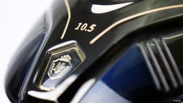 マジェスティ ロイヤル ドライバーを万振りマンが試打「全ゴルファー対象」 ロフト角は10.5度の他に9.5と11.5のラインアップがある