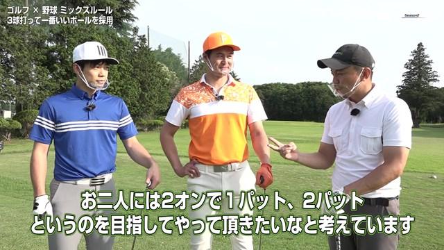 ティモンディのゴルフ・トライアウト無限大 パー3の攻略に挑む