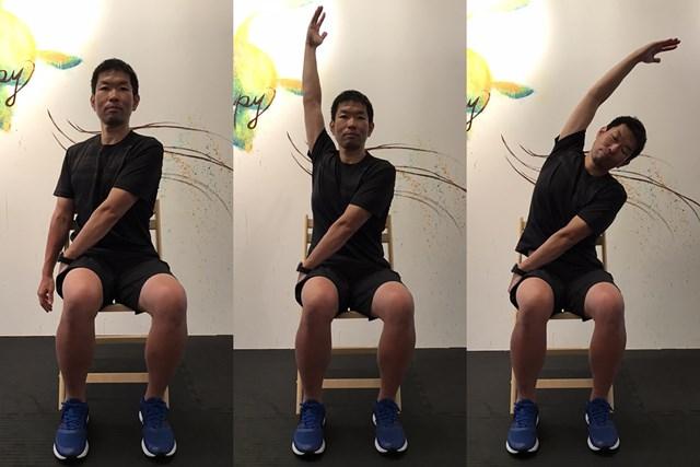 ストレッチ1 筋肉をしっかり伸ばすようにストレッチします
