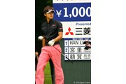 2010年 ダイヤモンドカップゴルフ 最終日 額賀辰徳