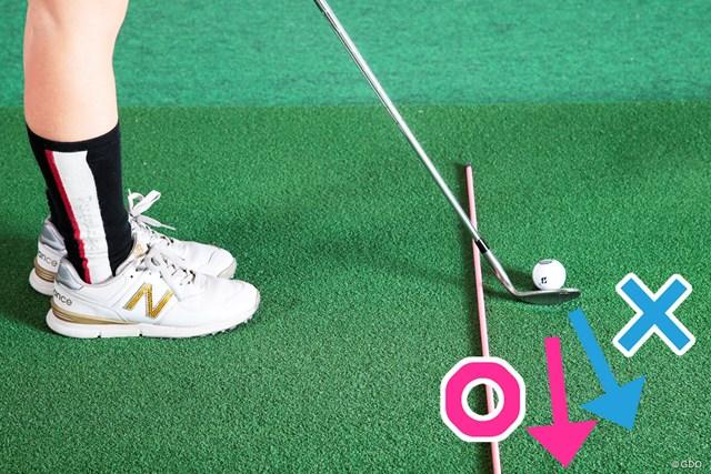 本当に効率のいいアプローチ練習法 江口紗代 ヘッドが通る軌道を確認する(※図はテークバックの〇×)