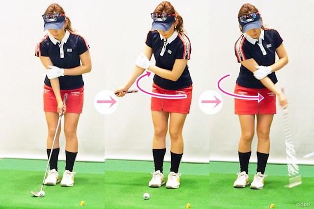 本当に効率のいいアプローチ練習法 江口紗代 体と右腕が同調しているかを確認する