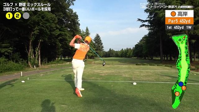 野球芸人ティモンディのゴルフ・トライアウト無限大 本人も手応えあり!