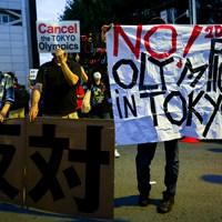 いろいろな人種そして感情があります。 2021年 東京五輪 最終日 2021年 東京五輪 閉会式