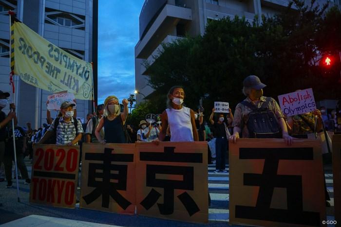 反対デモ 2021年 東京五輪 最終日 2021年 東京五輪 閉会式