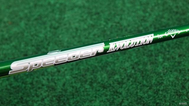 エピック MAX FAST アイアンを西川みさとが試打「強すぎない飛び系」 長さ:37.5インチ(7I)、重さ:45g、トルク:4.1、中調子、硬さ:R
