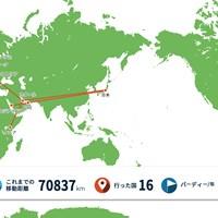欧州での旅が続く 2021年 オメガ ヨーロピアンマスターズ 事前 川村昌弘マップ