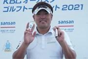 2021年 Sansan KBCオーガスタゴルフトーナメント  2日目 秋吉翔太
