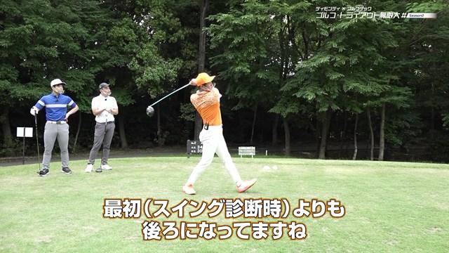 ティモンディのゴルフ・トライアウト無限大 ホームラン競争!?
