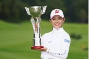 2021年 ゴルフ5レディス プロゴルフトーナメント 4日目 吉田優利