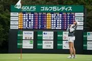 2021年 ゴルフ5レディス プロゴルフトーナメント 最終日 大里桃子