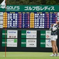 悔し~です 2021年 ゴルフ5レディス プロゴルフトーナメント 最終日 大里桃子