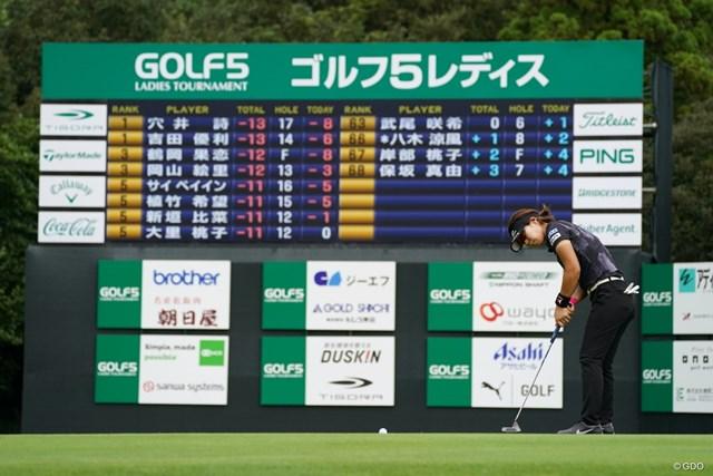 2021年 ゴルフ5レディス プロゴルフトーナメント  最終日 穴井詩 ゴルフ5契約プロの穴井詩。大会を盛り上げた