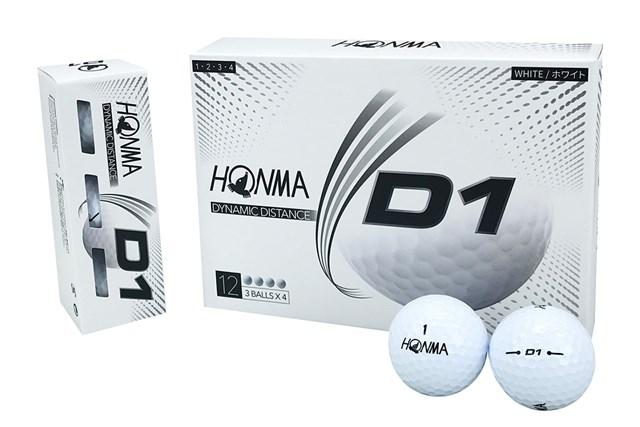 《2021年》初心者におすすめのゴルフボール5選 HONMA D1ボール