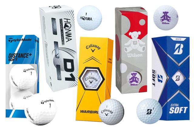 《2021年》初心者におすすめのゴルフボール5選 《2021年》初心者におすすめのゴルフボール5選