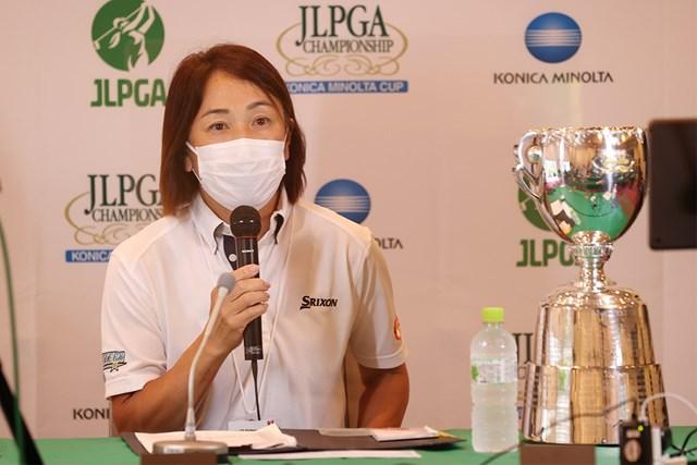 2021年 日本女子プロゴルフ選手権大会コニカミノルタ杯  事前 山崎千佳代 コースセッティングの意図を説明する山崎千佳代(Atsushi Tomura Getty Images)