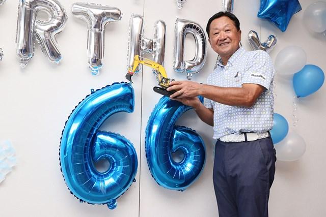 2021年 コマツオープン2021 初日 倉本昌弘 66歳の誕生日を迎えた倉本昌弘(※大会提供)