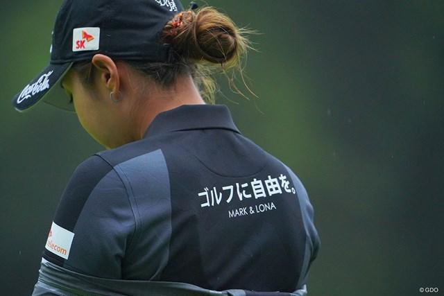 2021年 日本女子プロゴルフ選手権大会コニカミノルタ杯 初日 イ・ボミ やっぱりゴルフって不自由なスポーツなのでしょうか?