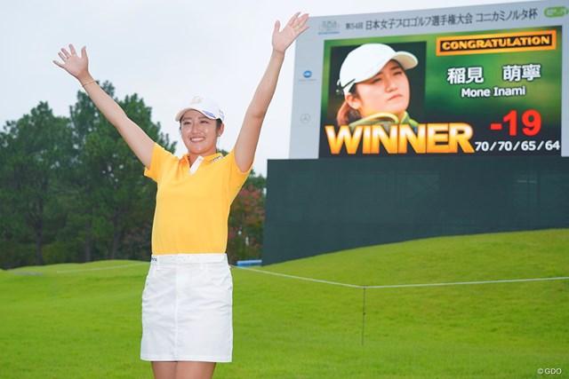 2021年 日本女子プロゴルフ選手権大会コニカミノルタ杯  最終日 稲見萌寧 稲見萌寧が圧倒的な強さを見せた