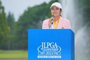 2021年 日本女子プロゴルフ選手権大会コニカミノルタ杯 最終日 稲見萌寧
