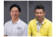 ANAオープン クラウドファンディング 池田勇太 石川遼