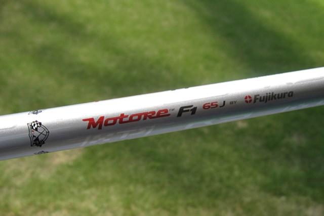 シャフトは「フジクラ モトーレF1 TP 65J」