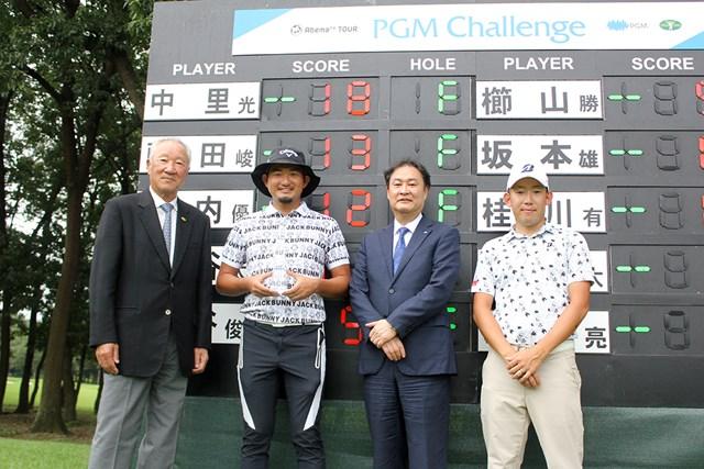 2021年 PGM Challenge 最終日 中里光之介 青木功・会長(左)と記念撮影(※大会提供)
