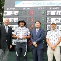 青木功・会長(左)と記念撮影(※大会提供) 2021年 PGM Challenge 最終日 中里光之介