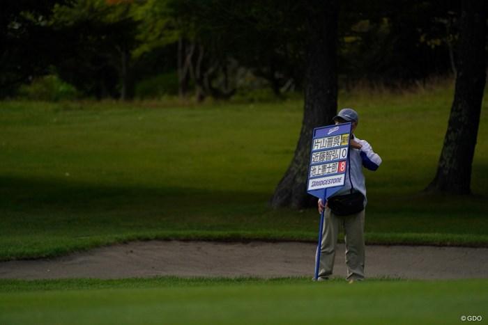 いつの間にか片山晋呉プロが棄権してた 2021年 ANAオープンゴルフトーナメント 2日目 ボード