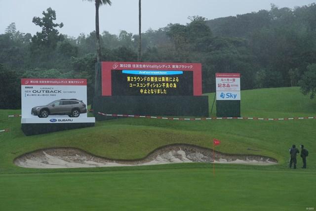 2021年 住友生命 Vitality レディス 東海クラシック 2日目 コース 大会2日目は台風14号に伴う大雨のため中止となった