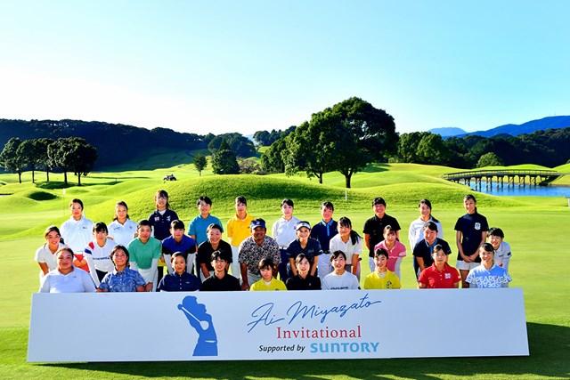 2021年 宮里藍 「第2回宮里藍インビテーショナル supported by SUNTORY」に参加したジュニアゴルファー(提供:エム・プロジェクト)