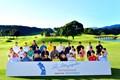 「第2回宮里藍インビテーショナル supported by SUNTORY」に参加したジュニアゴルファー(提供:エム・プロジェクト)