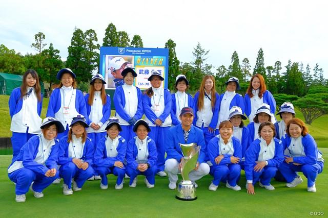 2019年 パナソニックオープンゴルフチャンピオンシップ 最終日 武藤俊憲 前回2019年大会は武藤俊憲が優勝した