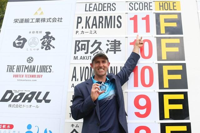 2019年 elite grips challenge 最終日 ピーター・カーミス 前回2019年大会はピーター・カーミスが逆転優勝を飾った(※大会提供)