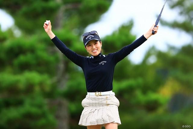 2021年 ミヤギテレビ杯ダンロップ女子オープン  最終日 西村優菜 西村にとっては有観客で初めての優勝となった