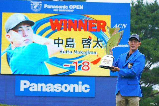 2021年 パナソニックオープンゴルフチャンピオンシップ  最終日 中島啓太 恩師のガレス・ジョーンズ氏からも祝福された大学3年生の中島啓太
