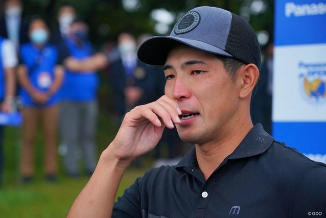 2021年 パナソニックオープンゴルフチャンピオンシップ  最終日 中島啓太 涙涙涙の優勝インタビュー