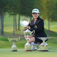 宮里藍、諸見里しのぶに続く4冠を達成した 2021年 日本女子オープンゴルフ選手権 最終日 勝みなみ