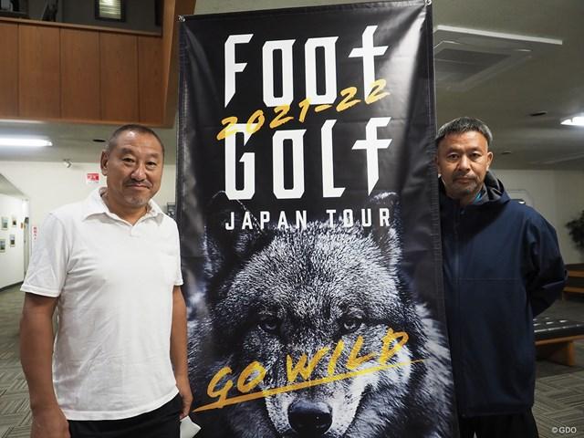 前田治さんと磯貝洋光さん ファンにはたまらないサッカー元日本代表のお二人
