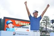 2021年 ブリヂストンオープンゴルフトーナメント  最終日 杉山知靖